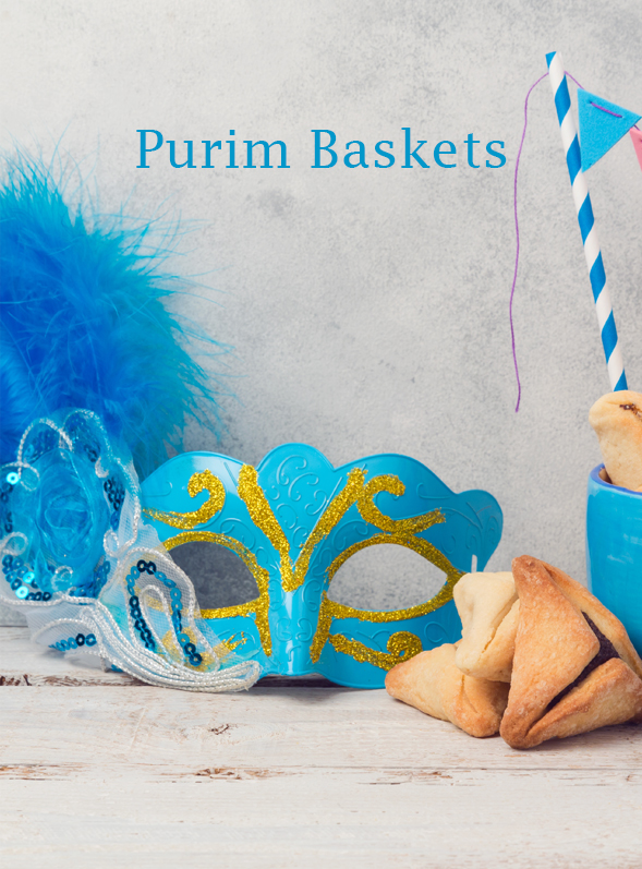 Purim Gift Baskets Saint Vladimirs